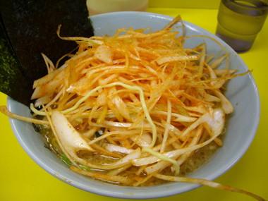 Daikokuya01