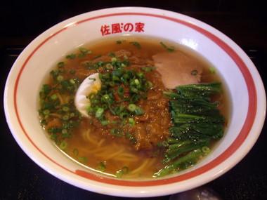 Sabunoya01