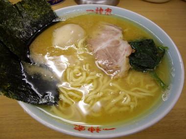 Ichijinya01