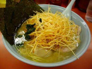 Kashimaya06