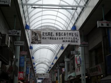 180708yokohamabashi01