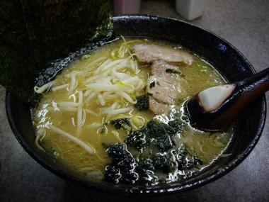 Yamitukimenhonpo01