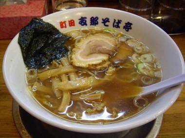 Shinasobatei01