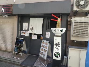 180825katsuji00