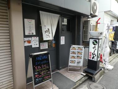 180908katsuji00