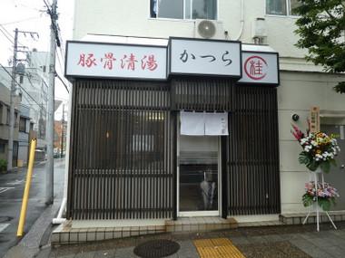 180929katsura00