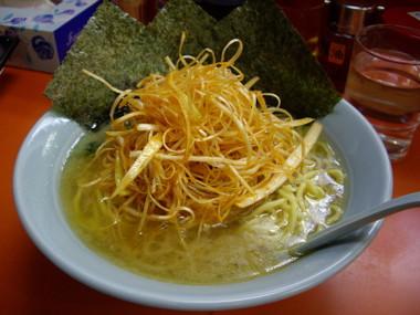 Kashimaya07