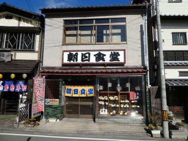 181124asahisyokudou00