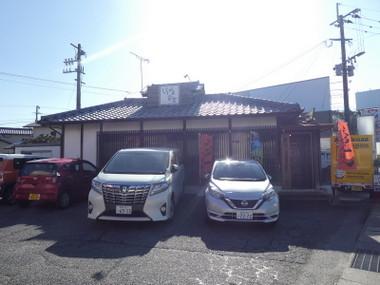 181224shiroyamasyokudou00