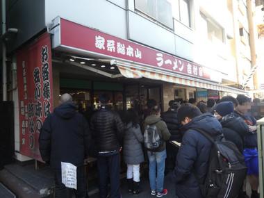 181230yoshimuraya00