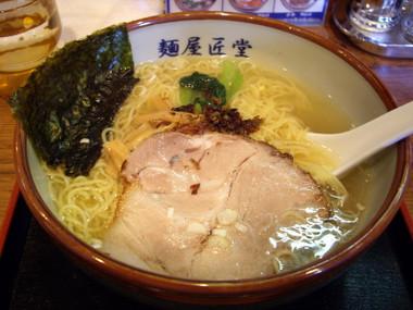 Takumidou01