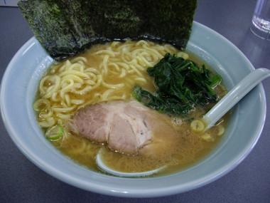 Yamatosawadaya01