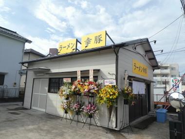 190131yukibuta00