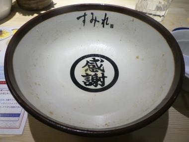 190213sumire06_2