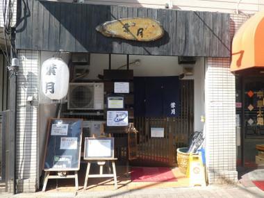 190221hazuki00