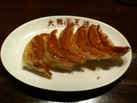 Oosakaousyou01