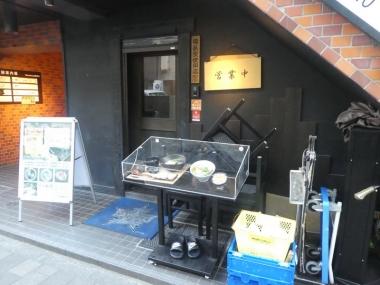 191116yamazaki00