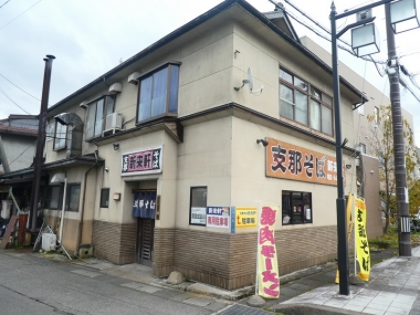 191123shinraiken00