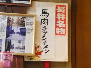 191123shinraiken03