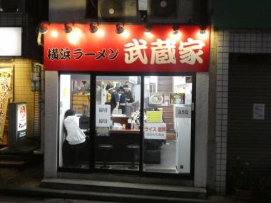 191127musashiya00