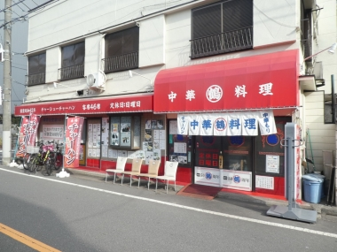 200111marukaku00