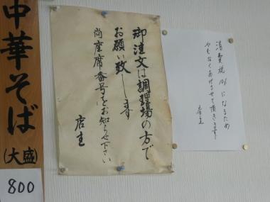 200208kameya04