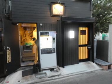 200319ouzakura00