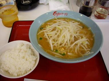 Kurumayaramen02