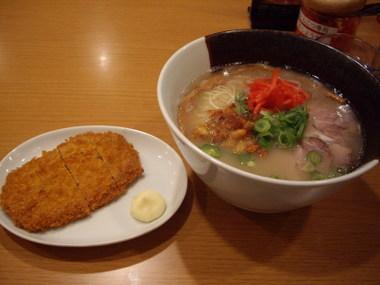 Ramenmuramasa03