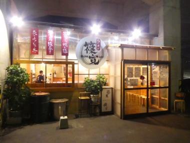 200919shinokan00