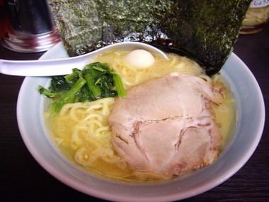 Ichinanaya01
