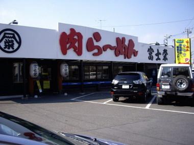 Fujiei00