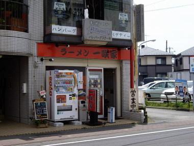 Kazusaya00