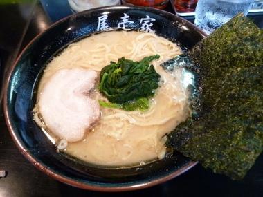 Oichiya01