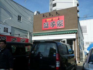 Zushiya00_2