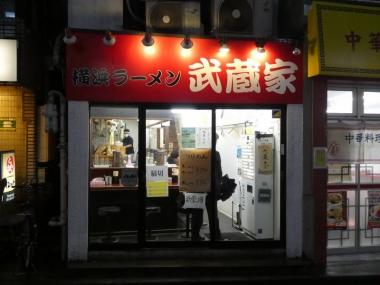 201008musashiya00