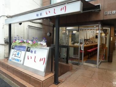 201015ishikawa00