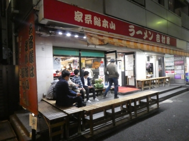 201022yoshimuraya00