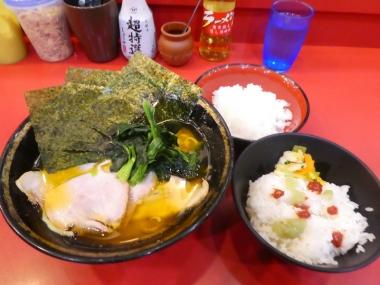 201022yoshimuraya02