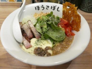 201023houkiboshi01