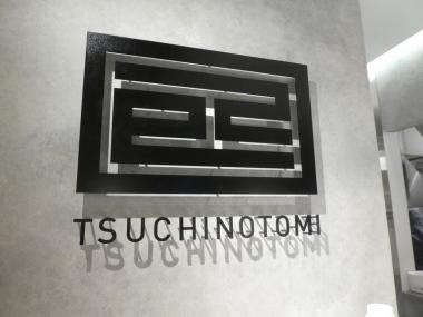 201028tsuthinotomi04