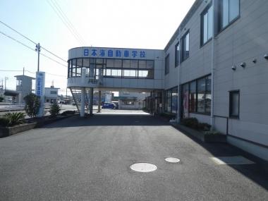 201031tottori02