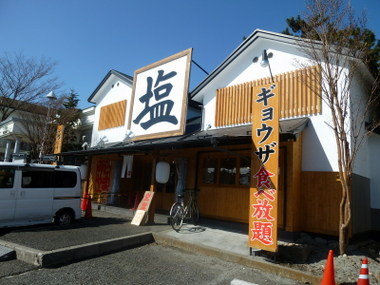 Notoyamabetuinsio00
