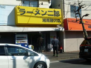 Ramenjirofujisawa00