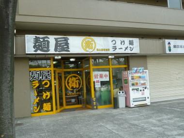 Menyamamoru00