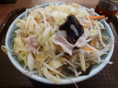 Tangyoumiso01