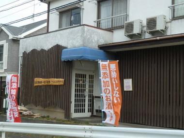Mikakuya00