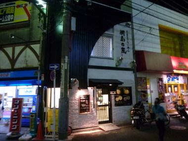 Tunashimanokaze00