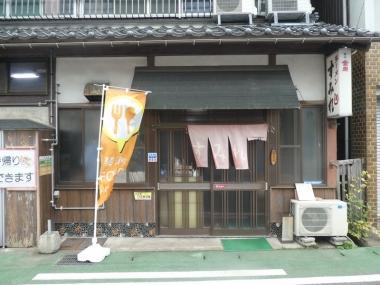 201101sumiresyokudou00