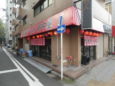 201107tanakaya00